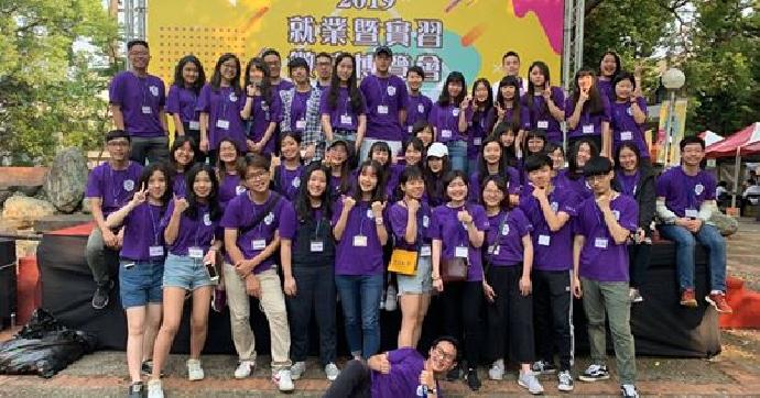 東海大學舉辦2019年就業暨實習徵才博覽會