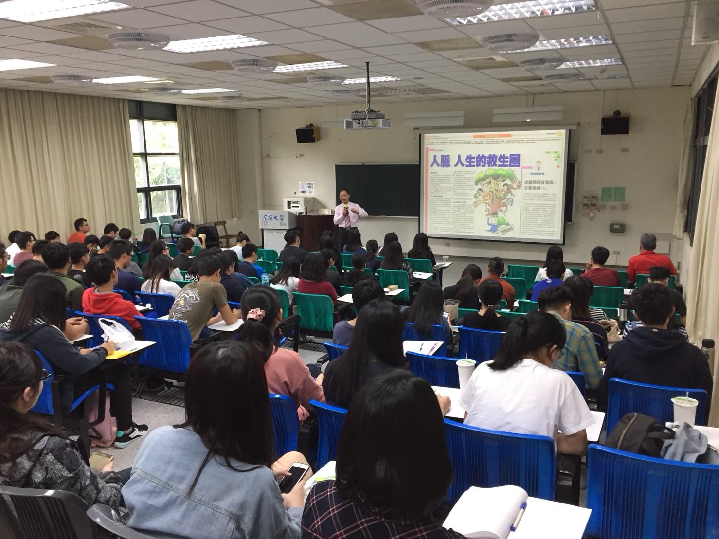 108年3月28日邀請學橋文化事業公司講師葉鴻裕演說職場第一關卡面試密技訓練-職場專業形象的營造
