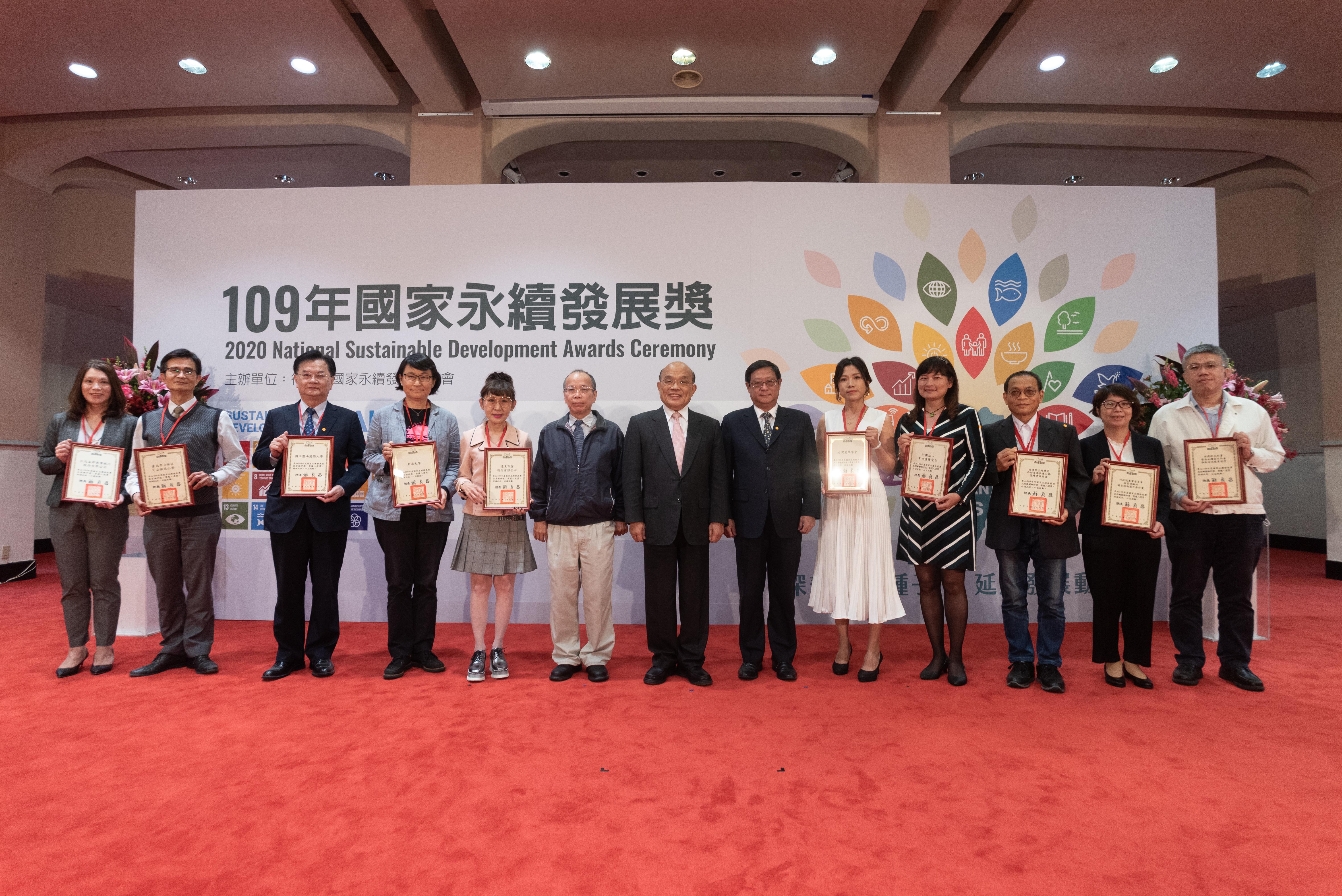 推動永續校園,實踐社會責任 東海大學榮獲109年國家永續發展獎-教育類獎項