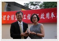 校友吳清邁 賴兆貞賢伉儷捐款及整修衛理樓