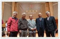 江樹生迭獲總統文化獎及台南文化獎殊榮