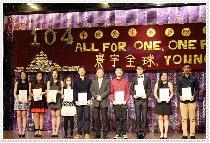 境外生春節聯歡晚會「ALL FOR ONE‧ONE FOR ALL 寰宇全球 YOUNG東海 」