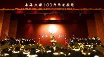 2014年畢業典禮 傳遞愛與關懷