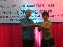 印尼東海校友會2016-2018理監事校職典禮 近200位校友參與盛大交接典禮