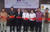 印尼臺灣教育中心 雅加達隆重開幕