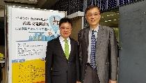 東海大學與臺中市政府共同合作創新高齡政策