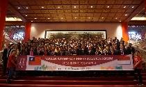 2018第五屆臺灣印尼高等教育論壇圓滿閉幕