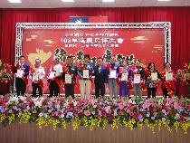 恭賀!東海紅土學院三年有成,新農青年攜手教育開創