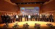 2019東海大學金可大師講座 知名專家學者齊聚東海