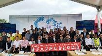 行政系新南向「台菲政策與社會創新論壇」圓滿落幕