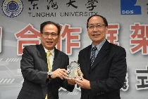 東海大學與大渡山學會簽訂AI合作框架協議