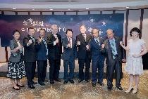 東海大學產業智慧轉型中心與業界聯盟成立:Re!Chain《台灣鍛鏈》全球智慧供應鏈中心