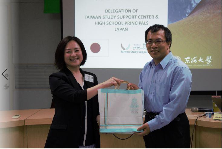 日本高中校長參訪團來臺借鏡英語、資訊教育的發展成果