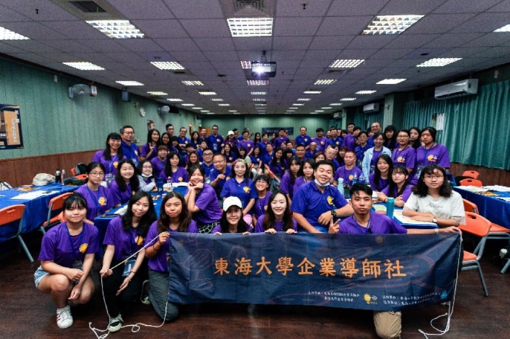 首屆『茁・躍』企業成長探索營百位企業導師、學生共襄盛舉