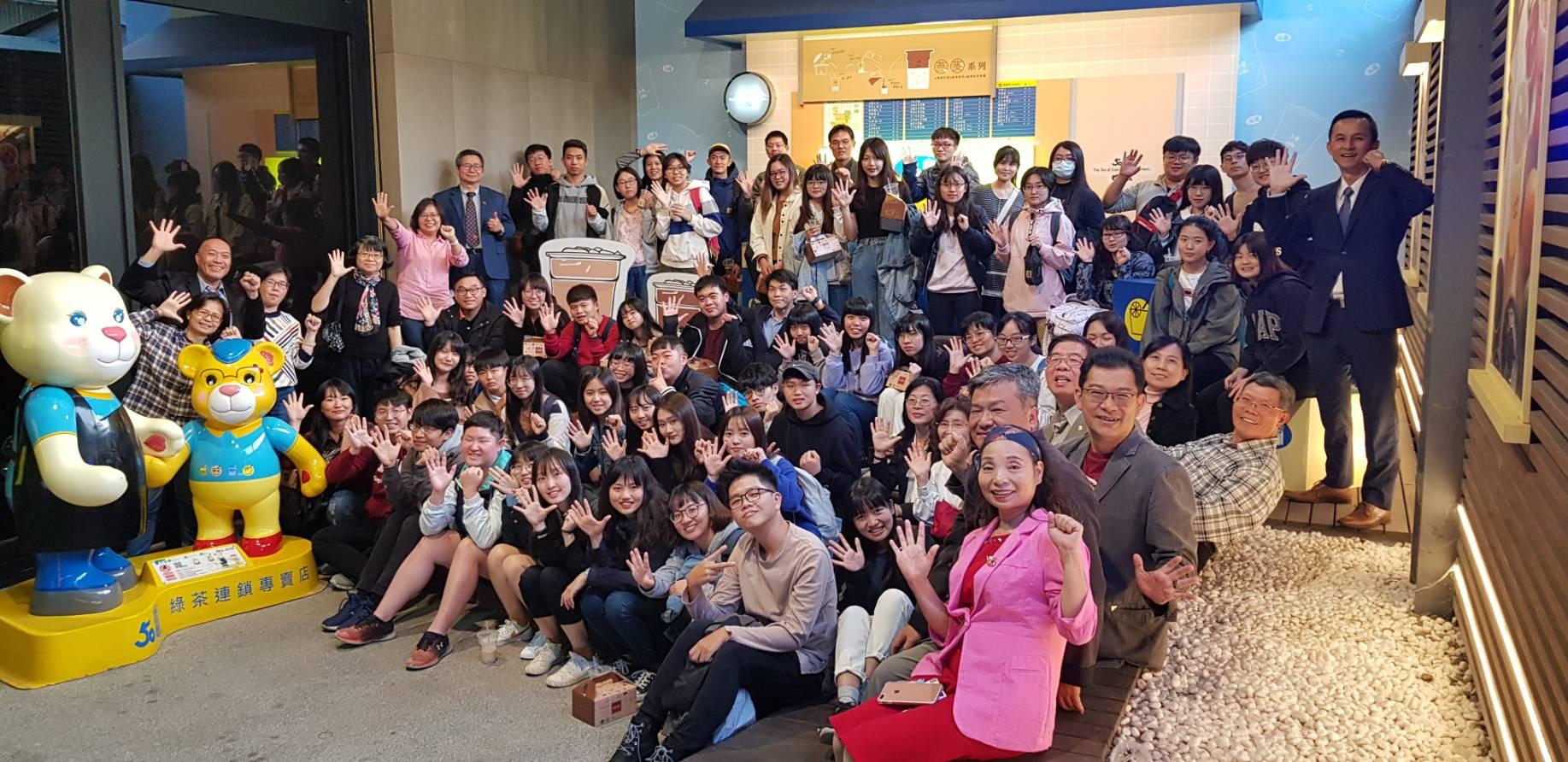 2019師友計畫暨職涯大使企業參訪-雅嵐股份有限公司(50嵐總部)
