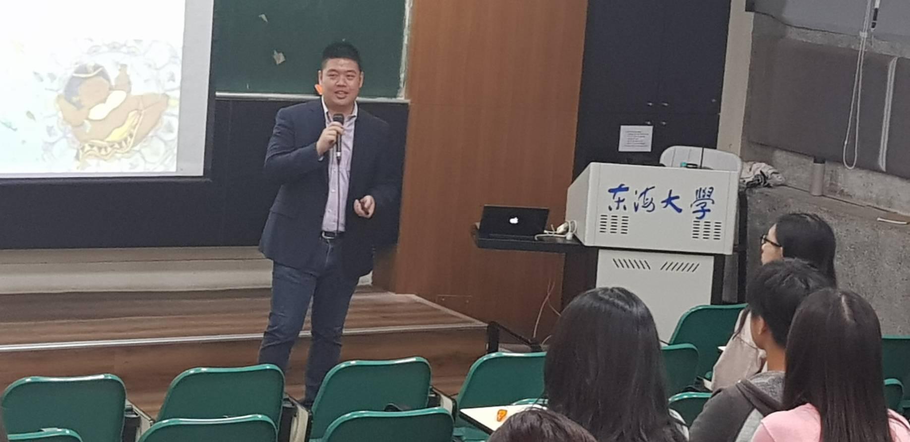 108年10月25日邀請到聯宏國際股份有限公司副總經理張宏溢 蒞校演講職-涯新選擇-創新與創業