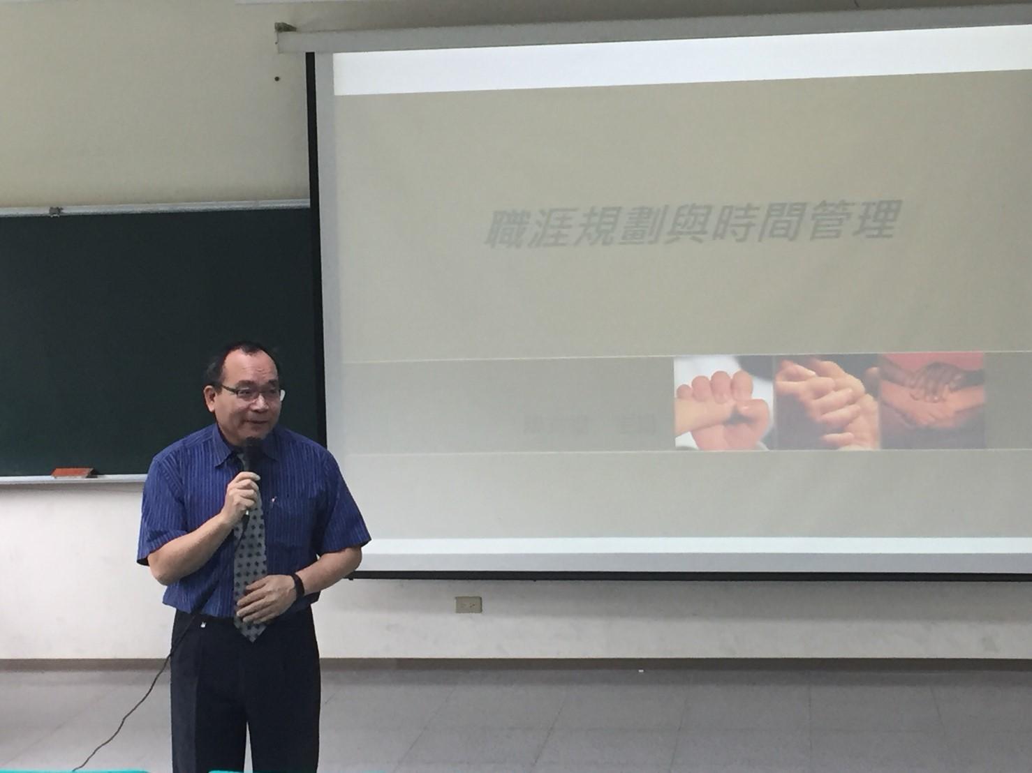 108年4月11日邀請全人文創事業有限公司廖文福總經理說明各系所之職涯規劃方向
