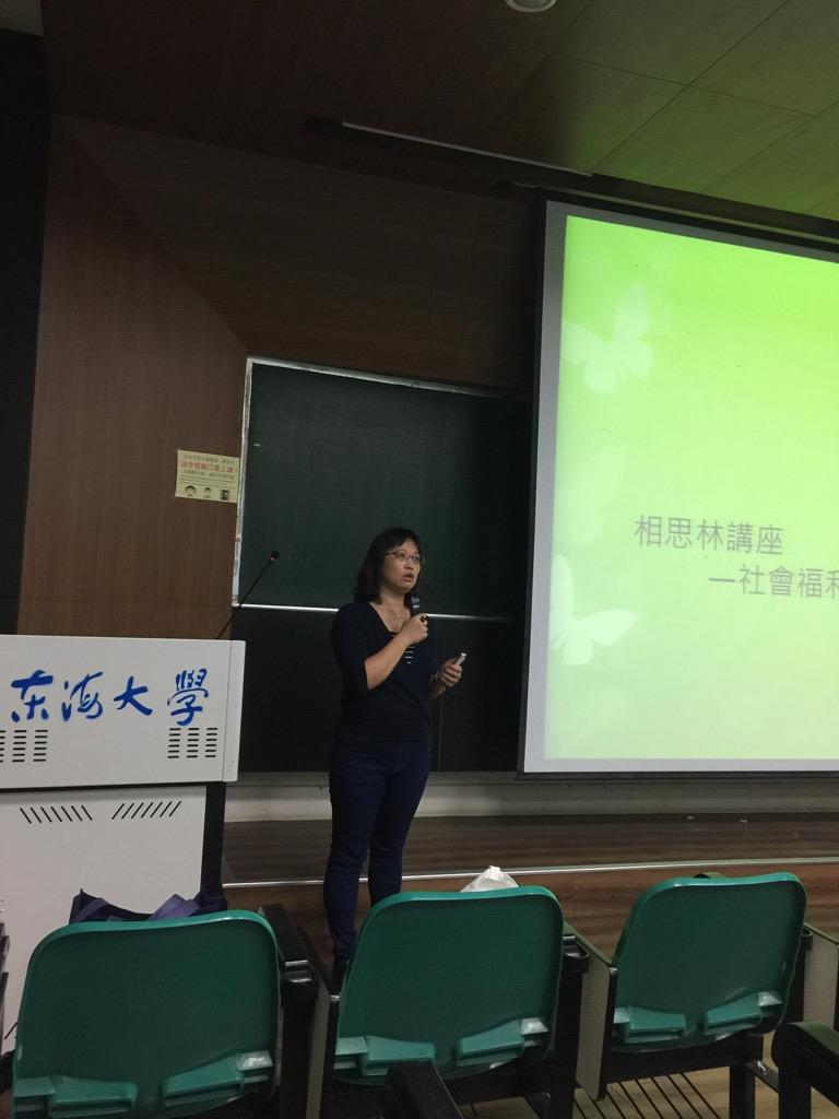 109年 6 月1日台中市甘霖基金會陳麗娜副執行長專題演講:社會福利慈善事業這條路 -職涯心思維