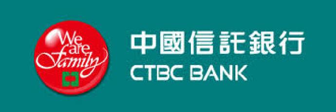 優質企業雇主說明會-中國信託