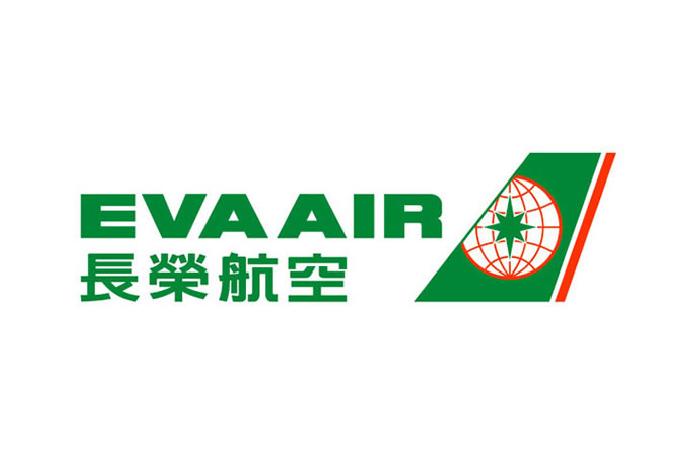 【雇主說明會】長榮航空公司飛行員招募說明會