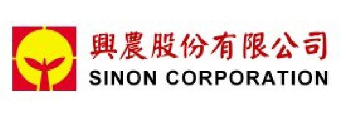 興農(股)公司2021年度【學期型校外專業實習計劃】