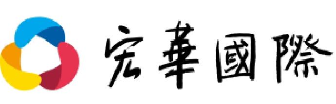 宏華國際股份有限公司(中華電信子公司)-學期實習招募