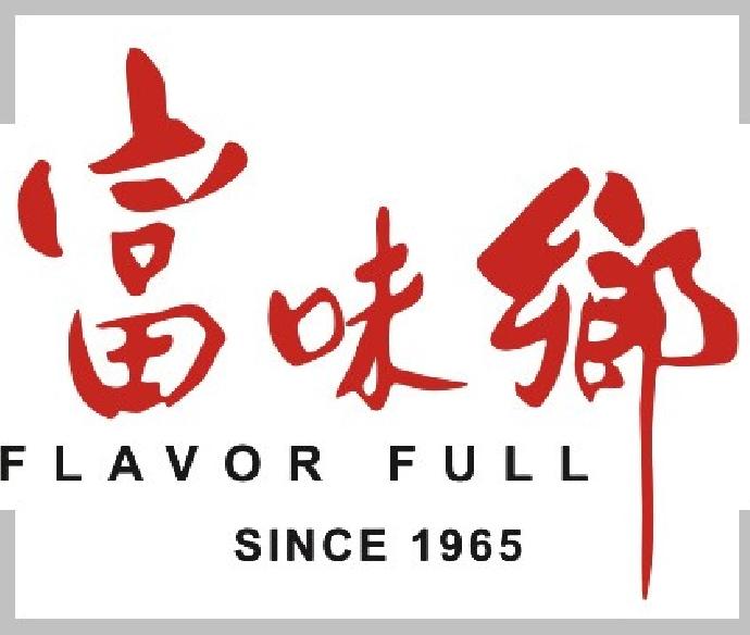 富味鄉食品股份有限公司-實習生招募