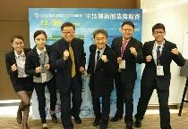 賀!東海大學參加教育部生技創新創業獎全國大賽表現優異