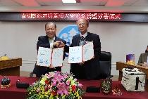 澎湖縣政府與東海大學簽訂策略聯盟