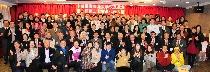 東海大學校友總會第九屆第二次年會暨第六屆校友楷模表揚大會