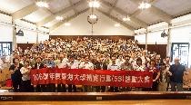 106學年度東海精實行動(5S)啟動大會 行政同仁總動員