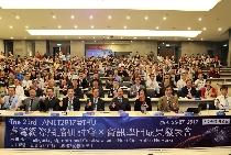 TANET2017臺灣網際網路研討會 500位專家齊聚東海大學