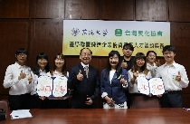 台灣美化協會與東海大學雙認證,鍛造企業重視品格人才