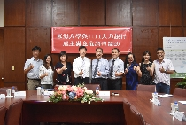 東海大學與1111人力銀行簽訂合作契約 進行雇主滿意度調查