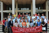 僑委會率緬甸25所中學校長、副校長、及各校代表參訪東海大學