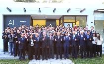 東海大學攜手板金AI戰略聯盟暨國家隊成立典禮