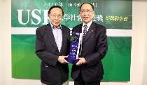 東海大學榮獲《遠見雜誌》第一屆大學USR傑出方案首獎 大學社會責任實踐成效卓著