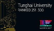 本校榮登泰晤士高等教育「黃金時代」世界大學排名