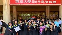 東海大學畢業典禮「憶」起飛 高度熱情、挑戰困難