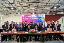 李詩欽校友捐贈高效能雲主機 東海大學迎接5G、IoT、AI、Cloud新時代