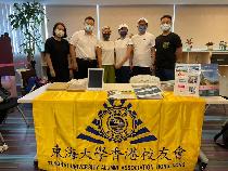 不受COVID-19疫情影響  東海大學海外招生活躍