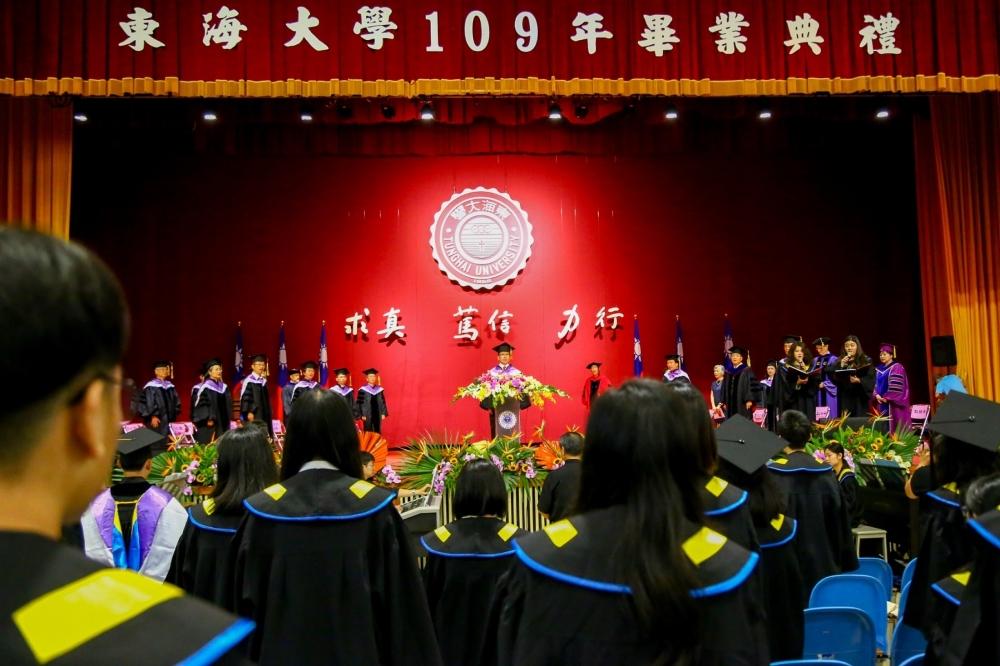 東海大學畢業典禮