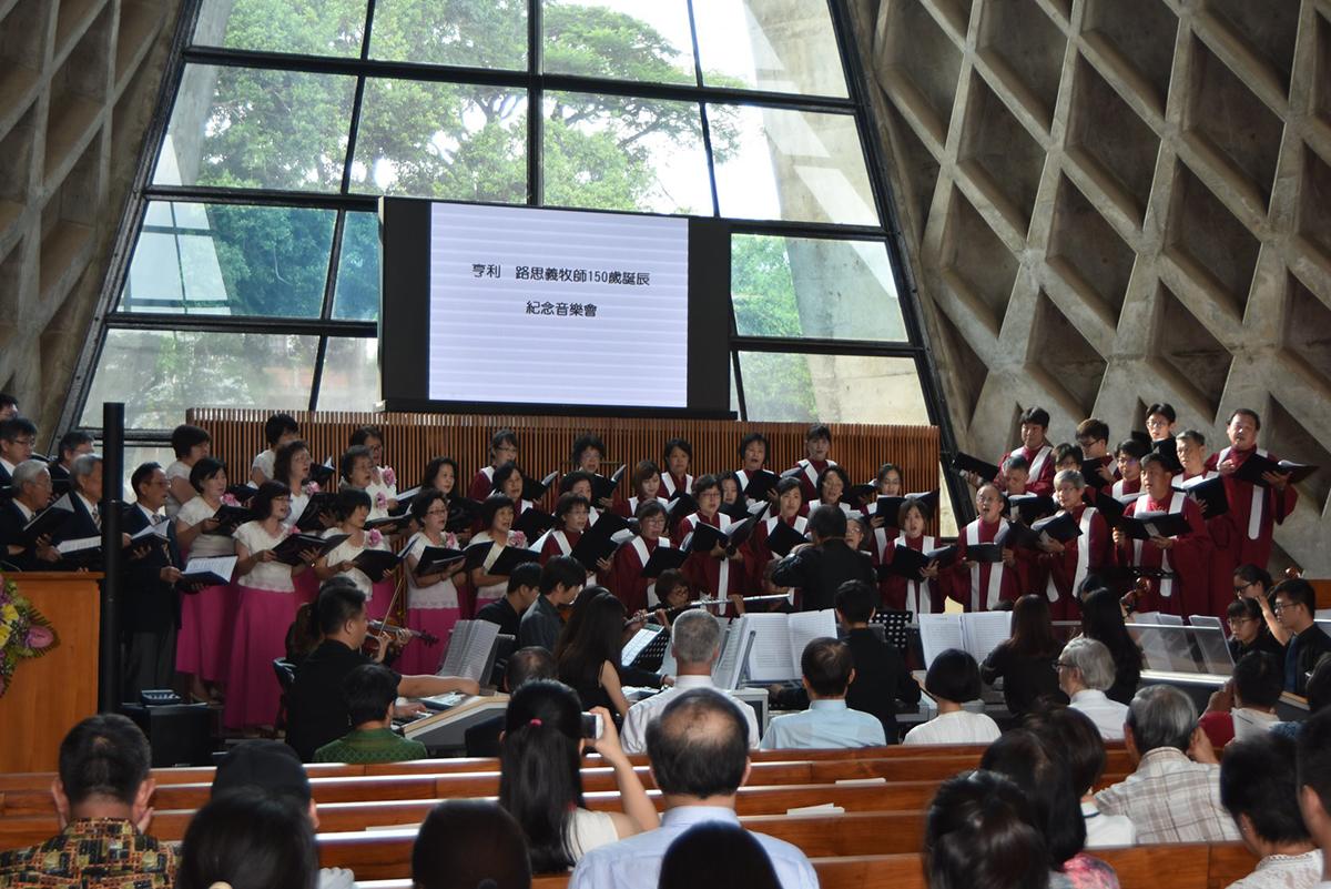 紀念音樂會上路思義合唱家、東海教會詩班、琴瑟合唱團共同演出