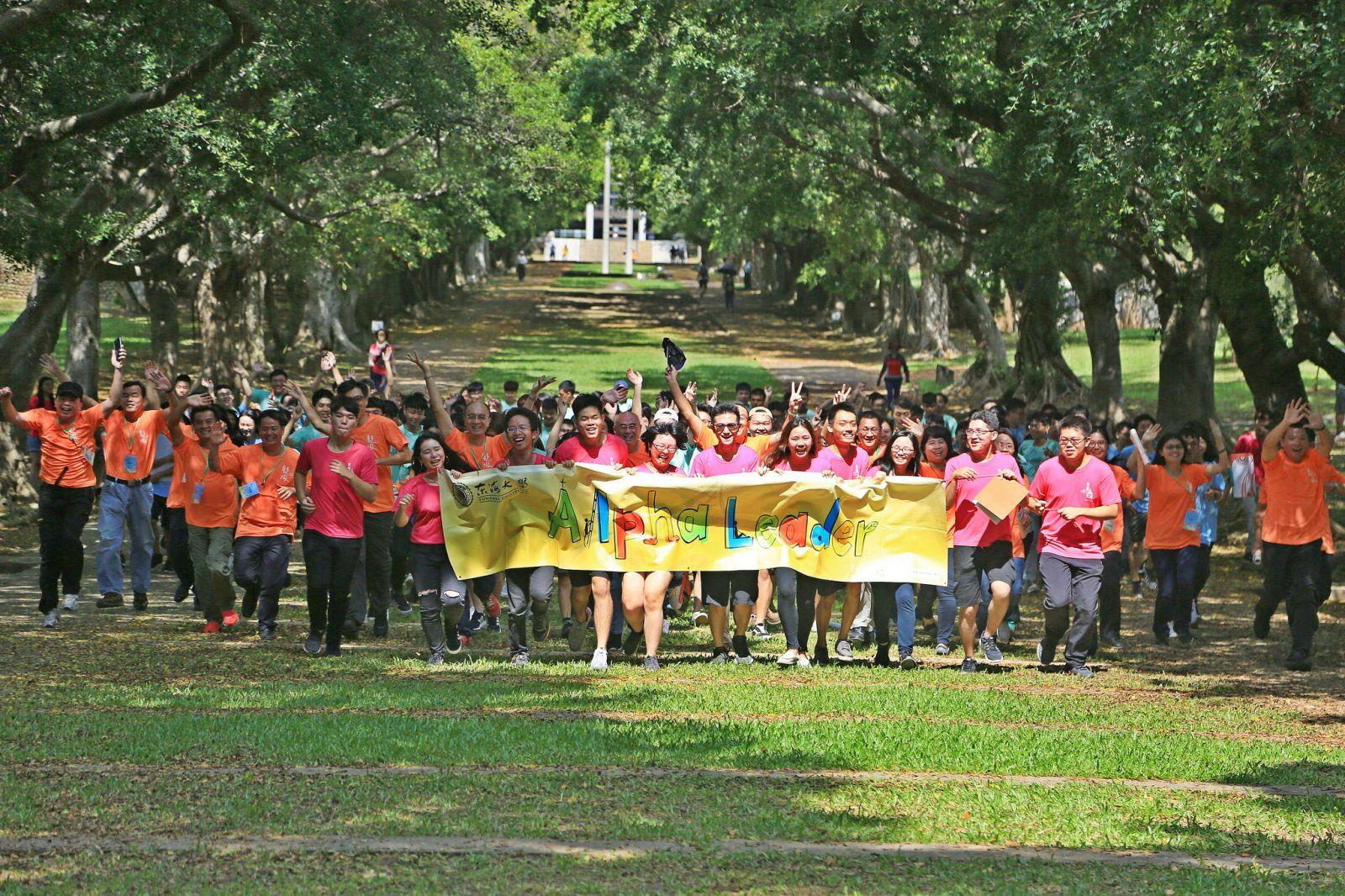大學新生入門活動,多元豐富課程,協助新生銜接大學生活。