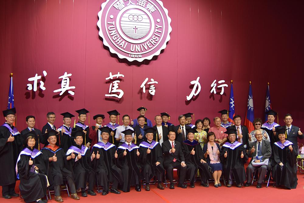 108年東海大學畢業典禮